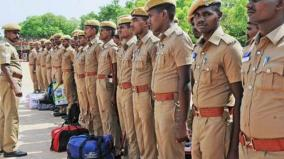 police-force-in-tn