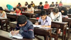 sslc-march-2020-private-candidates-online-applying-notification