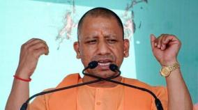whosoever-creates-obstruction-yogi-adityanath-s-another-warning