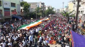 protest-in-madurai-condemning-caa