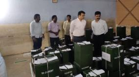 madurai-collector-visits-counting-centre