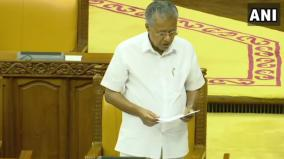 kerala-cm-tables-anti-caa-resolution-in-assembly