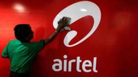 airtel-replaces-rs-23-pre-paid-plan-with-rs-45-pack