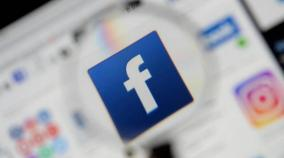 brazil-fines-facebook-1-6-mn-for-improper-sharing-of-user-data