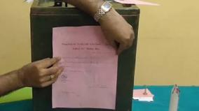 theni-localbody-election-repoll-at-uppukottai-8th-ward