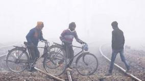 low-temperature-in-delhi