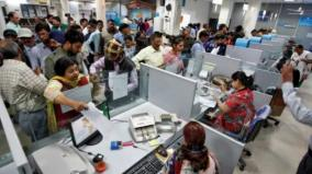 atms-debit-cards-neft-transfers-other-rules-that-came-into-force-from-today