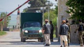 afghanistan-8-policemen-killed-in-taliban-attack-in-balkh