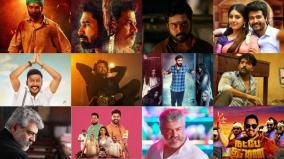 hit-films-of-2019