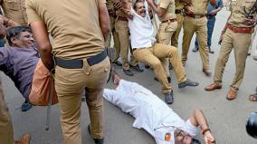 bjp-leaders-arrested