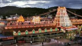new-year-darshan-in-tirumala