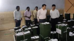 local-election-results-no-votes-cast-in-pudukkottai-kamuthi-arani