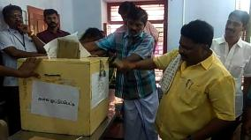 local-election-results-lost-key-in-aruppukkottai-break-the-postal-ballot-box-with-hammer