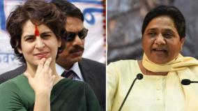 mayawati-slams-priyanka-for-ignoring-kota-hospital-tragedy