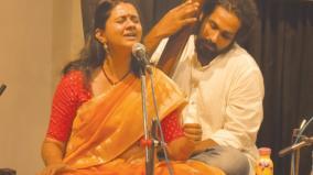 maargali-vaibhavam