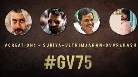gvprakash-in-for-vetrimaran-suriya-film