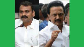 stalin-does-not-need-to-appear-in-panchami-land-affair-high-court