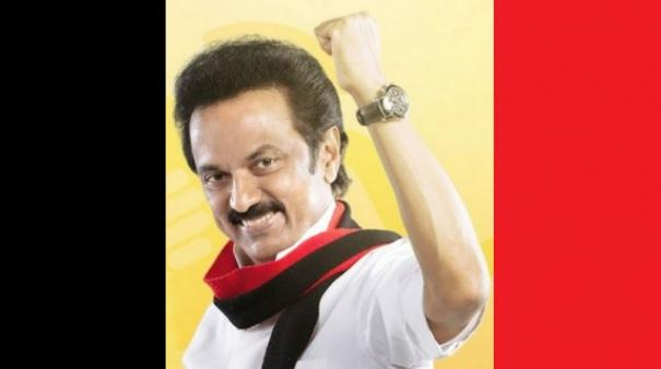 people-are-ready-to-teach-the-aiadmk-thanks-to-the-great-people-stalin