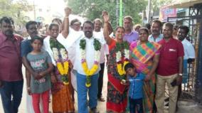 the-two-wives-of-a-farmer-near-vandavasi-were-elected-as-the-panchayat-chief