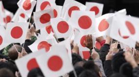 5-6-magnitude-earthquake-reported-off-the-coast-of-japan