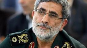 iranian-supreme-leader-ayatollah-ali-khamenei-on-friday-appointed-deputy-commander-of-the-quds-force-esmail-ghaani-as-the-head