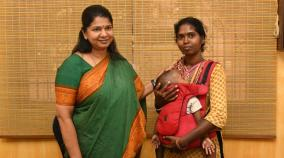echoes-of-hindu-tamil-news-kanimozhi-to-help-a-woman-who-supplies-food-with-a-baby