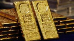gold-price-hike