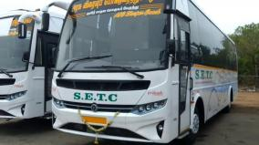 setc-ac-bus