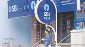 sbi-decided-to-sell-shares