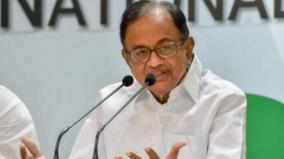 what-bad-thing-did-nellai-kannan-do-p-chidambaram