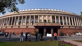 73-rajya-sabha-seats-to-see-election-this-year-maximum-held-by-bjp