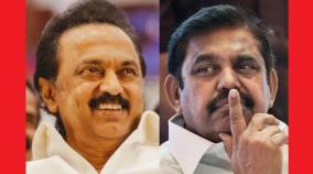 dmk-and-aiadmk-victory-in-district-councils-comparison-with-2011-election