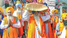 sacred-site-of-the-sikhs