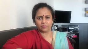 lakshmi-ramakrishnan-speech