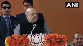 rahul-priyanka-gandhi-misled-people-instigated-riots-says-amit-shah-at-delhi-rally