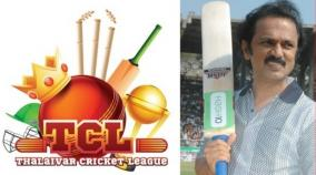 dmk-youth-wing-cricket-contest-tcl-cricket-match