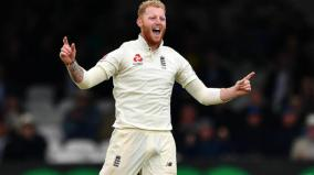 first-time-in-142-years-ben-stokes-claims-impressive-test-record-for-england