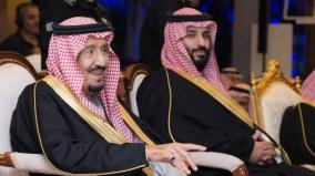 saudi-not-consulted-over-us-strike-that-killed-iran-general