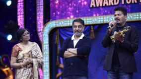 shankar-speech-at-zee-tamil-awards