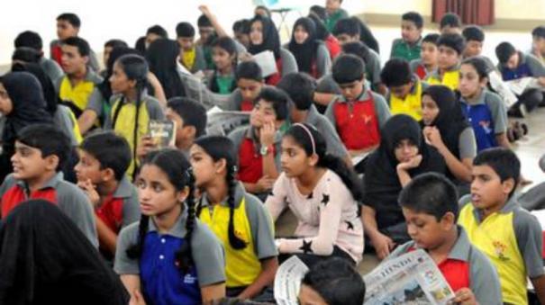 various-competitions-for-schoolchildren