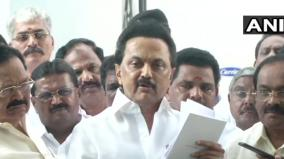 dmk-mlas-have-walked-out-of-tamil-nadu-assembly