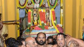 srivilliputtur-andal-temple-vaikunta-egadhasi-devotees-throng