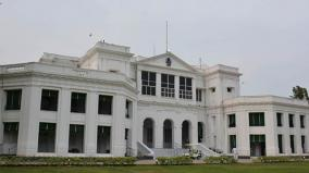 suitable-for-collecting-dues-from-supply-of-flowers-the-high-court-orders-the-state-house-to-hear-the-governor-s-house-explanation