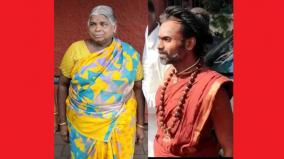 i-am-in-the-ashram-of-my-wish-son-responds-to-mother-s-habeas-corpus-petition
