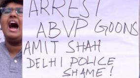 jnu-protests-ncp-abvp-activists-clash-in-maharashtra