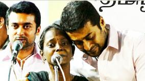 surya-who-congratulated-the-student-with-respect-ajith-and-vijay-fans