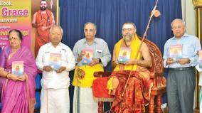 kanchi-periyava-book-release