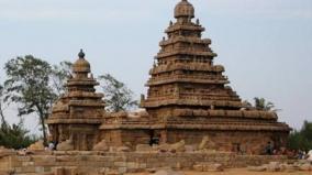 mahabalipuram-tourism-development