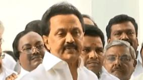 caa-protest-dmk-walks-out-of-assembly