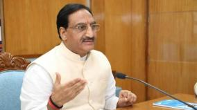 new-education-policy-designed-to-strengthen-the-nation-hrd-minister